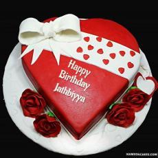 happy birthday jathbiyya